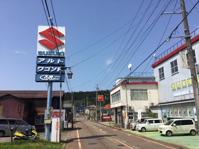 「新潟県」の中古車販売店「(有)大島鉄工所」