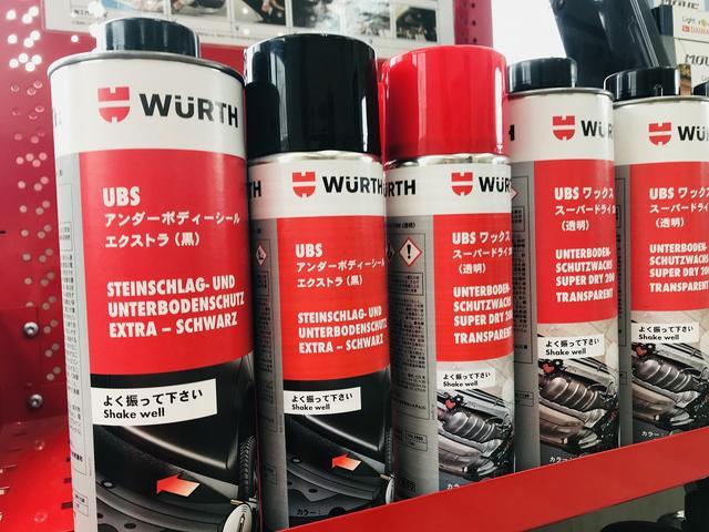 錆止め塗装もお任せください。桜花自動車ではマフラーやフレームの内部にも防錆塗装を行います。