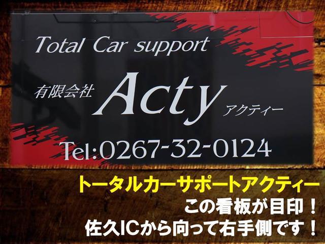 (有)トータルカーサポート アクティー(5枚目)