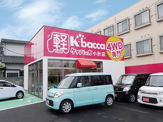 写真:新潟 新潟市西区軽4WD専門店 ケイバッカ小針店(株)川内自動車 店舗詳細