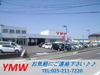 新潟の中古車販売店 株式会社 YMW新潟