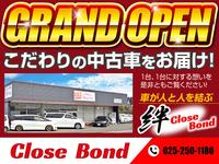 ANGEL MOTOR SERVICE 新潟店