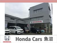 Honda Cars魚沼 (株)ホンダプリモ魚沼