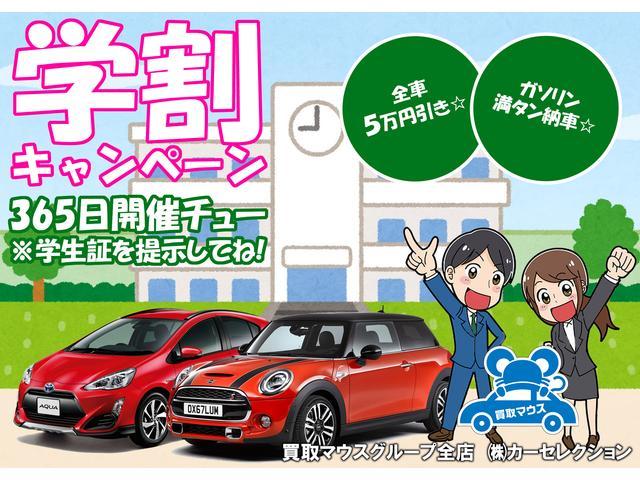(株)カーセレクション CAR SELECTION(6枚目)
