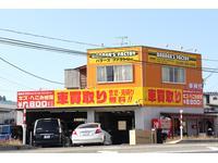 新潟の中古車販売店 (有)バラーズファクトリー