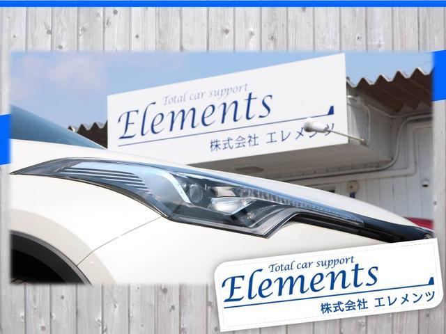 長野市のエレメンツです。皆様のカーライフを精一杯サポート致します。