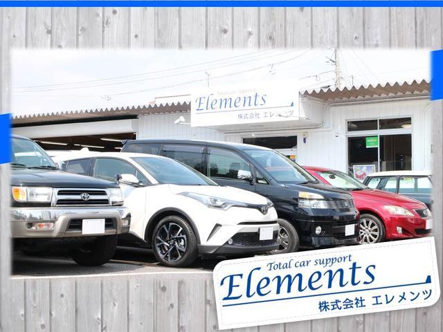 トータルカーサポートエレメンツ/株式会社エレメンツ