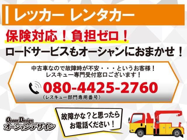 オーシャンデザイン 長岡店 株式会社AOZORA COMPANY(5枚目)