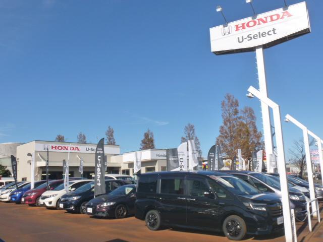 Honda Cars 上越南 U-Select 上越
