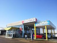 新潟の中古車販売店 水原オートフォーラム