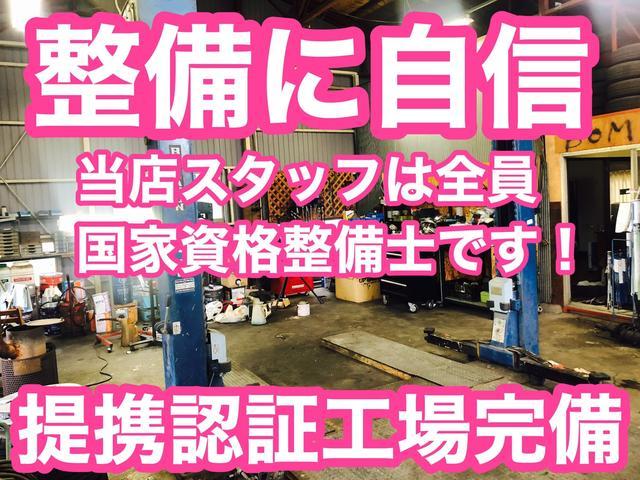 ciel autoworks シエルオートワークス(3枚目)