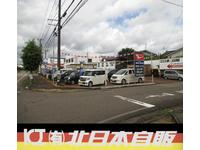 新潟の中古車販売店 (有)北日本自販