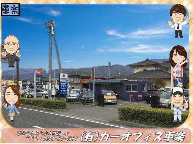 [長野県](有)カーオフィス車楽