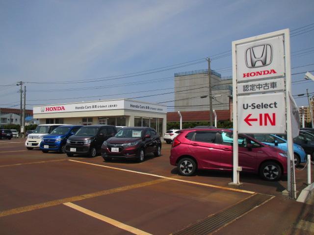 Honda Cars 長岡 U-Select 上越大通り木田
