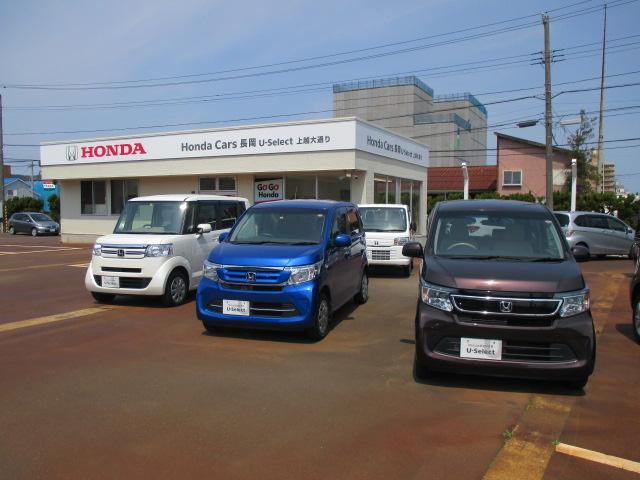 Honda Cars 長岡 U-Select 上越大通り木田(2枚目)