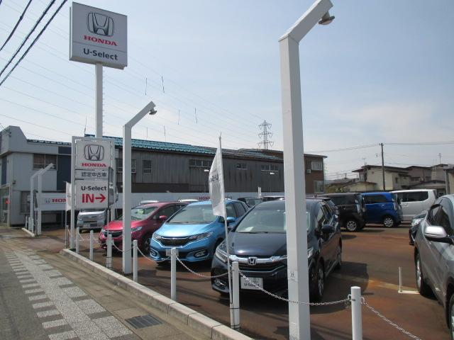 Honda Cars 長岡 U-Select 上越大通り木田(6枚目)