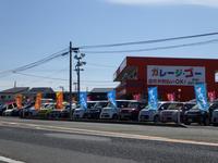 新潟の中古車販売店 ガレージ・ゴー