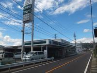 長野トヨペット 岡谷マイカーセンター