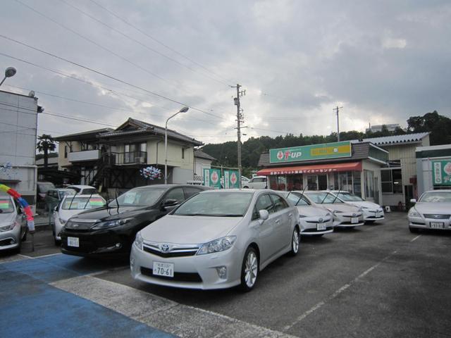 「長野県」の中古車販売店「長野トヨペット 飯田マイカーセンター」