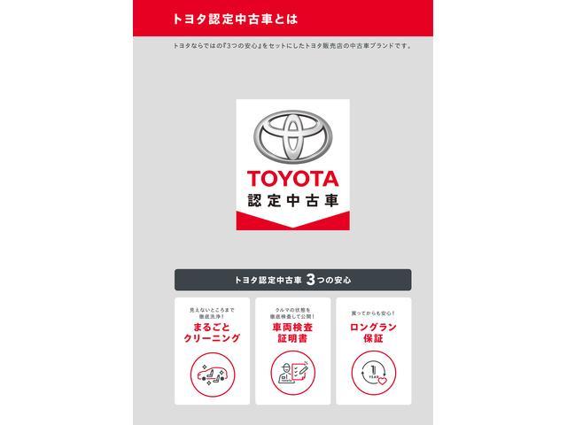 トヨタカローラ新潟 U-Car新発田店(4枚目)
