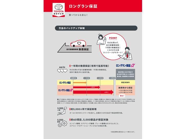 トヨタカローラ新潟 U-Car新発田店(5枚目)