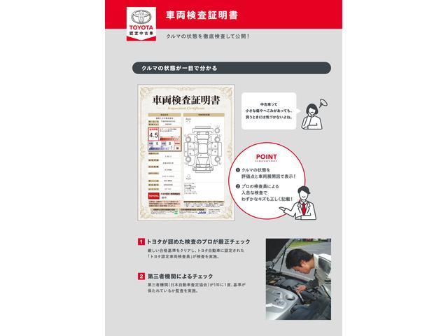 トヨタカローラ新潟 U-Car新発田店(6枚目)