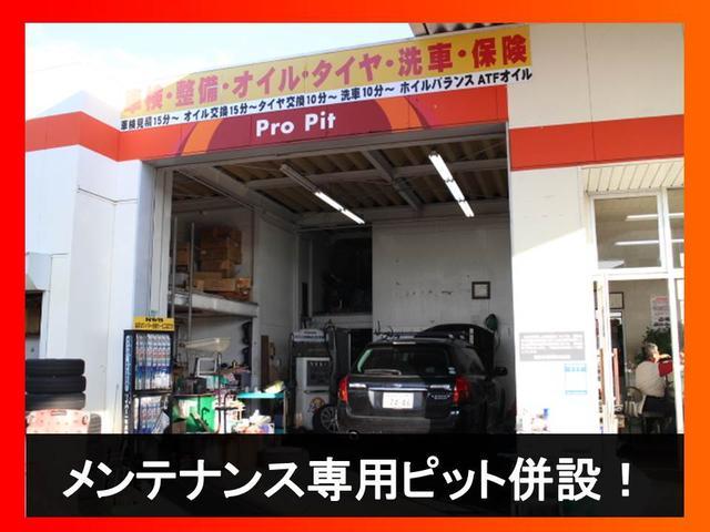 Pitスペースもございます。車検整備・オイル交換・タイヤ交換お任せ下さい!