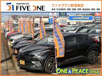 新潟の中古車販売店 オートガーデンサンスポット ONE&PEACE(株)