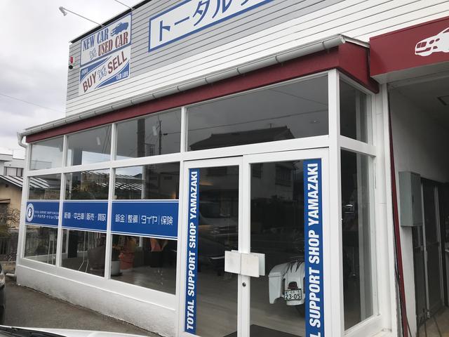 トータルサポートショップ山崎(5枚目)
