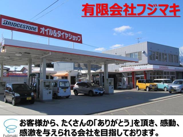 安さと安全のフジマキセルフガソリンスタンドをどうぞご利用下さい。