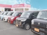 軽未使用車専門店 ケイバッカ長岡店 (株)川内自動車