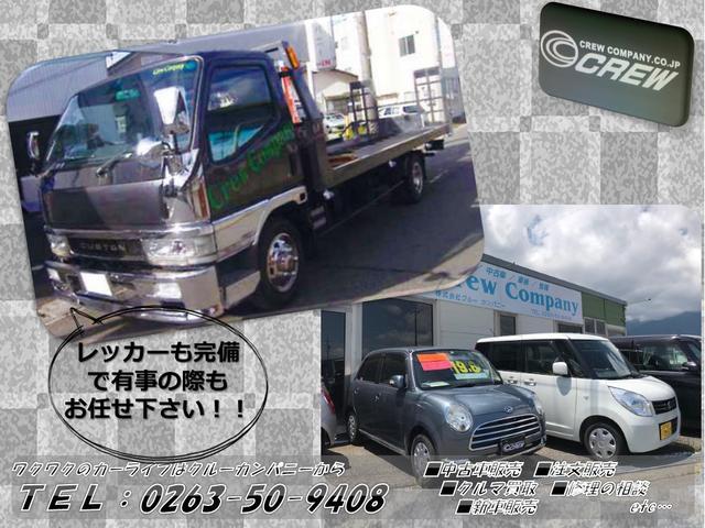 (株)Crew Company(クルーカンパニー)(6枚目)