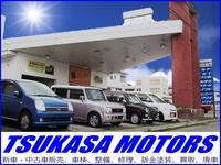 TSUKASA MOTORS ツカサモータース 業販専門店