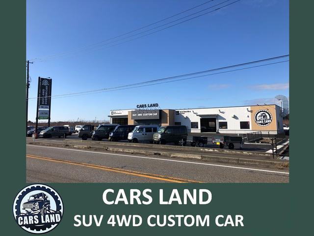 4WD・SUV専門店 CARS LAND カーズ新潟自動車販売(株)(1枚目)