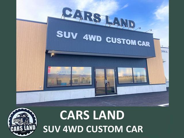 4WD・SUV専門店 CARS LAND カーズ新潟自動車販売(株)(2枚目)