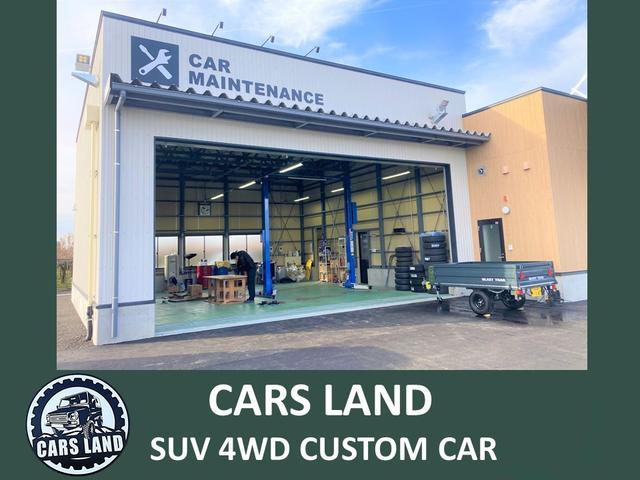 4WD・SUV専門店 CARS LAND カーズ新潟自動車販売(株)(4枚目)