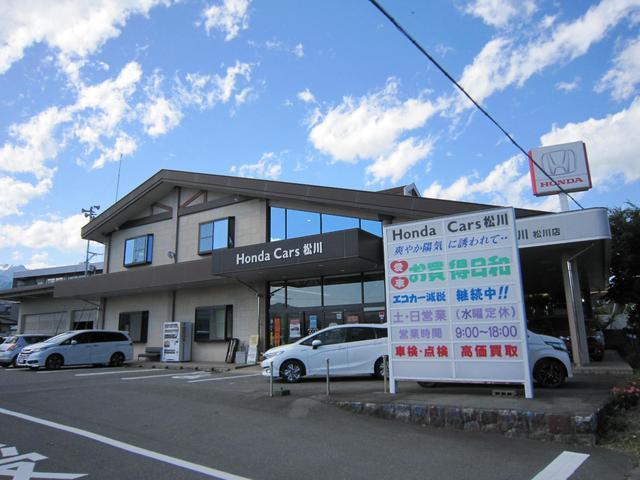 当店は松川インターを降りて車で10分です!国道153号線沿いです!!