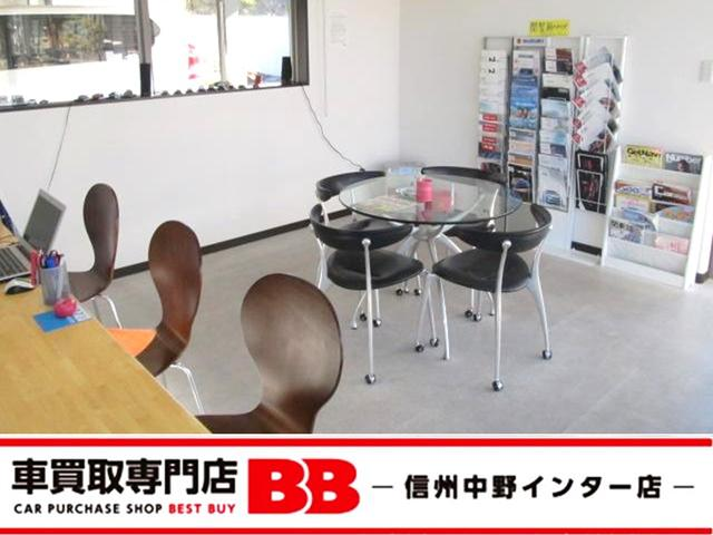 車買取専門店BB 信州中野インター店(3枚目)