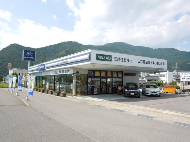 (有)柳沢モータース スバルショップ坂城千曲川
