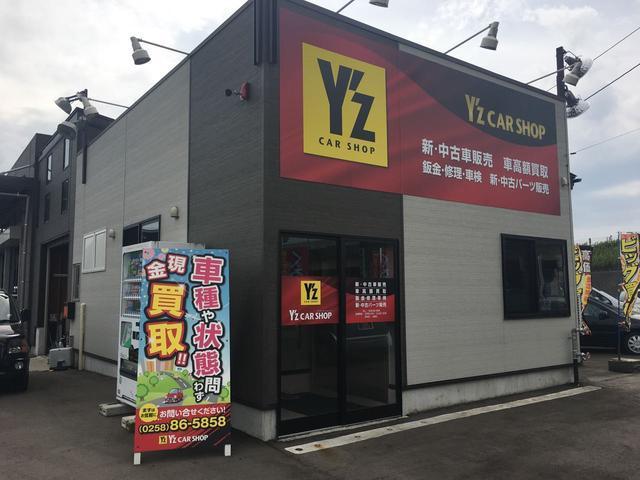 (株)Y'z CAR SHOP ワイズカーショップ