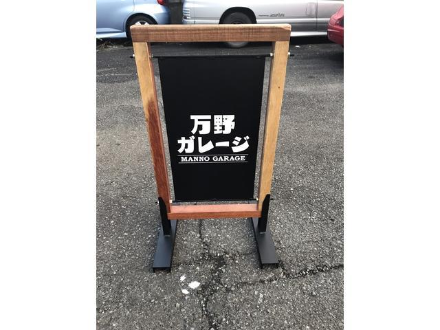 万野ガレージ 甲府支店(2枚目)