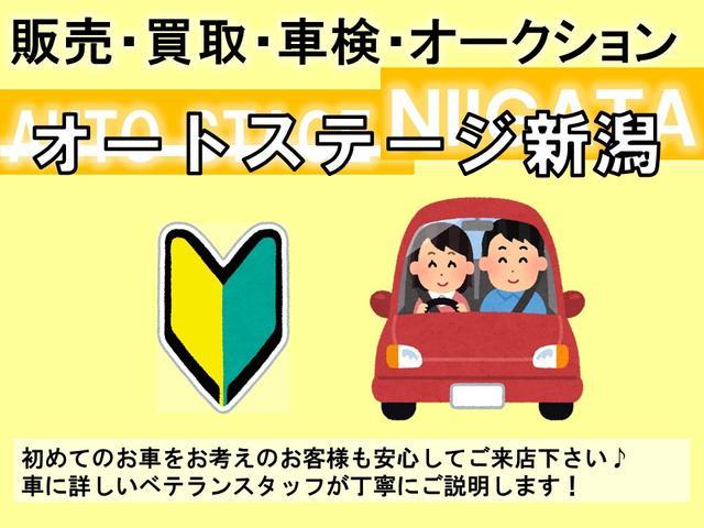 オートステージ新潟(3枚目)