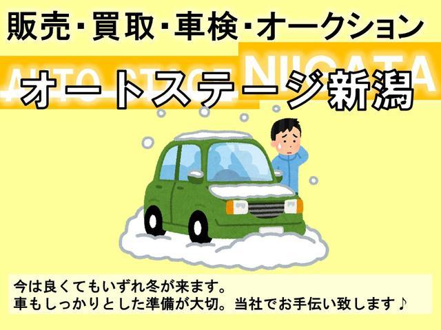 オートステージ新潟(6枚目)