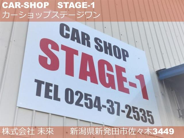 CAR SHOP STAGE-1