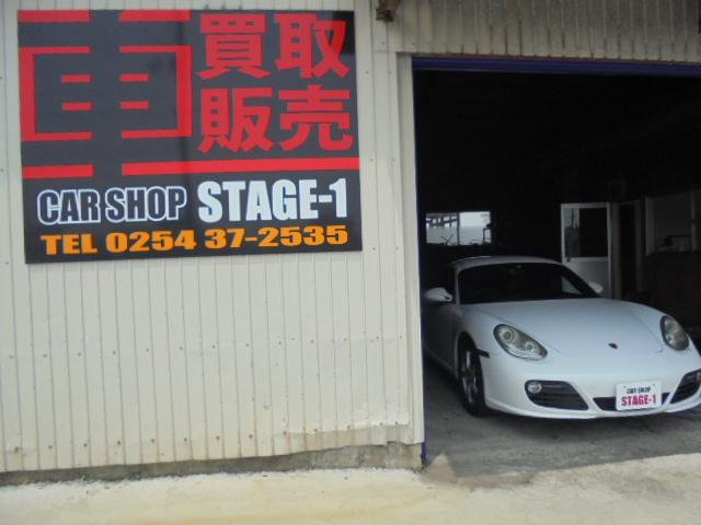CAR SHOP STAGE-1(1枚目)