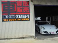 CAR SHOP STAGE-1