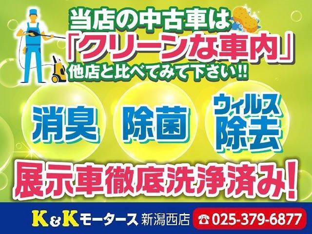 K&K MOTORS新潟西店(5枚目)
