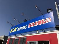 K&K MOTORS新潟西店