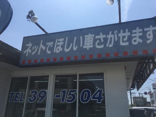 株式会社 ジェイウイングス(6枚目)