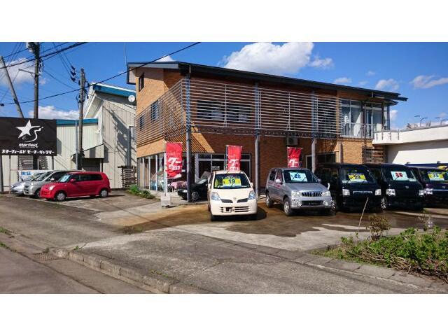 大和ホンダ 星野自動車整備工場(3枚目)